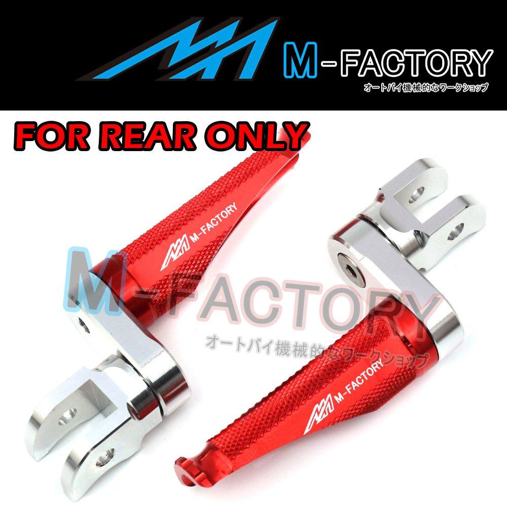 FIT KTM 2015 RC 250/390 CNC RED SHORT Shinobi Rear Footpegs